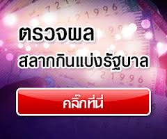 lotto.mthai.com/